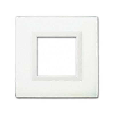 nowoczesna ramka biała szklana