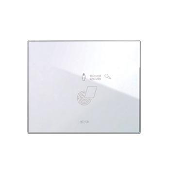 Ramka dotykowa szklana biała personalizowana